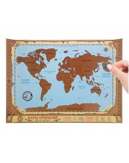 """Карта мира со скретч-слоем """"Карта открытий"""""""